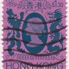 Sellos: 1982 - HONG KONG - REINA ISABEL II DEL REINO UNIDO - MICHEL 398. Lote 105717239