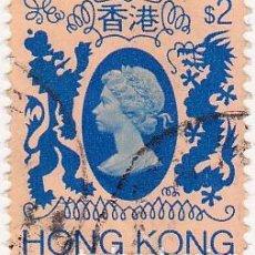 Sellos: 1982 - HONG KONG - REINA ISABEL II DEL REINO UNIDO - MICHEL 399. Lote 105717315