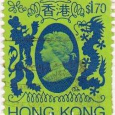 Sellos: 1985 - HONG KONG - REINA ISABEL II DEL REINO UNIDO - MICHEL 454. Lote 105717435