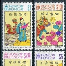 Sellos: HONG KONG 1994 IVERT 745/8 *** FESTIVALES CHINOS TRADICIONALES. Lote 106944951