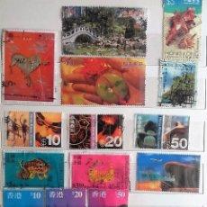 Sellos: HONG KONG, 17 SELLOS USADOS DIFERENTES . Lote 109289371