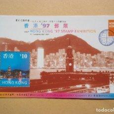 Sellos: HOJA DE BLOQUE HONG KONG 10$ 1997 NUEVOS CON GOMA. Lote 115620759