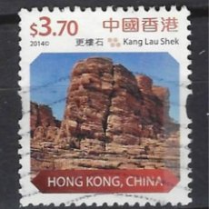 Sellos: HONG-KONG / CHINA - SELLO USADO. Lote 118047039
