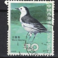 Sellos: HONG-KONG / CHINA / FAUNA - SELLO USADO. Lote 118047391