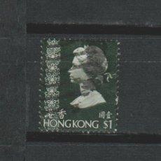 Sellos: LOTE P SELLOS SELLO HONG KONG. Lote 138841985