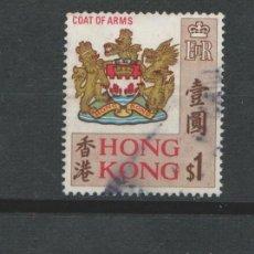 Sellos: LOTE P SELLOS SELLO HONG KONG. Lote 157004500