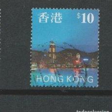 Sellos: LOTE P SELLOS SELLO HONG KONG. Lote 171060709