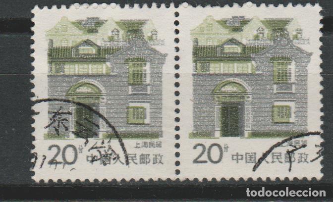 LOTE W SELLOS CHINA (Sellos - Extranjero - Asia - Hong Kong)