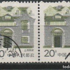 Sellos: LOTE W SELLOS CHINA . Lote 132228202