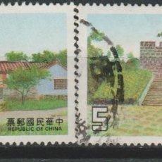 Sellos: LOTE W SELLOS CHINA . Lote 132228330