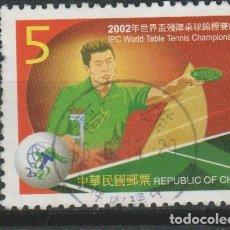 Sellos: LOTE W SELLOS SELLO CHINA. Lote 132229694