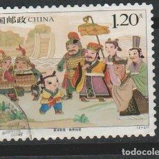 Sellos: LOTE W SELLOS SELLO CHINA. Lote 132230718