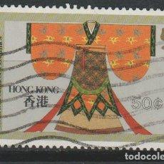 Sellos: LOTE W SELLOS SELLO HONG KONG. Lote 132230850