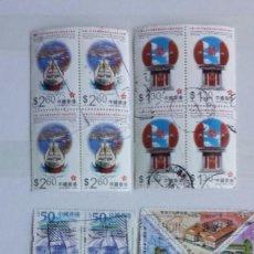 Sellos: HONG KONG LOTE DE 5 BLOQUES DE 4 USADOS DIFERETES . Lote 139689066