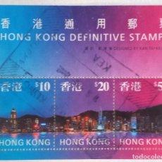Sellos: HONG KONG, HOJA BLOQUE DE 3 SELLOS . Lote 139689326
