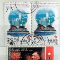 Sellos: HONG KONG, LOTE DE 3 SELLOS USADOS . Lote 139689570