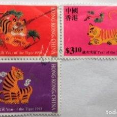 Sellos: TRES SELLOS DIFERENTES DE HONG KONG . Lote 139689730