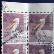 Sellos: HONG KONG CHINA, USADOS, SELLOS EN BLOQUE DE 4 . Lote 139689794
