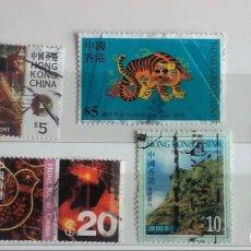 Sellos: HONG KONG, LOTE DE 7 SELLOS USADOS DIFERENTES . Lote 139689978