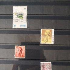 Sellos: ENVÍO GRATIS - HONG KONG CHINA 9 SELLOS. Lote 143012626