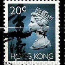 Sellos: HONG KONG (1996) YT: 727A (LETRAS-FLUORESCENTES) (LA REINA ISABEL II) USADO. Lote 145375670