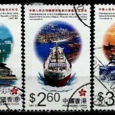 Sellos: HONG KONG (1997) YT: 839/43 (REGIÓN ADMINISTRATIVA ESPECIAL DE HONG KONG) USADO. Lote 145376358