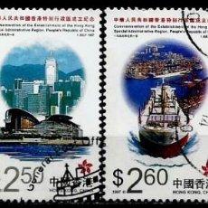 Sellos: HONG KONG (1997) YT: 839/41-43 (REGIÓN ADMINISTRATIVA ESPECIAL DE HONG KONG) USADO. Lote 145376394