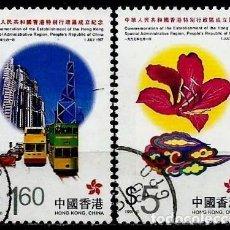 Sellos: HONG KONG (1997) YT: 839-43 (REGIÓN ADMINISTRATIVA ESPECIAL DE HONG KONG) USADO. Lote 145376450