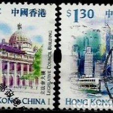 Sellos: HONG KONG (1999) YT: 910-913 (CONSEJO LEGISLATIVO Y PUERTO VICTORIA) USADO. Lote 145376590