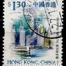 Sellos: HONG KONG (1999) YT: 913 (PUERTO VICTORIA) USADO. Lote 145376666