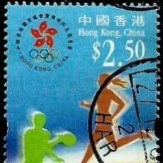 Sellos: HONG KONG (2000) YT: 945 (JJ OO DE SIDNEY) USADO. Lote 145376818