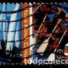 Sellos: HONG KONG (2002) YT: 1037 (YATES Y BARCO DRAGÓN.) USADO. Lote 145376910