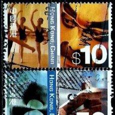 Sellos: HONG KONG (2002) YT: 1039-1042 (DIVERSIDAD CULTURAL) USADO. Lote 145377026