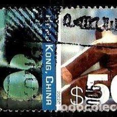 Sellos: HONG KONG (2002) YT: 1042 (DIVERSIDAD CULTURAL-ESCULTURAS) USADO. Lote 145377094