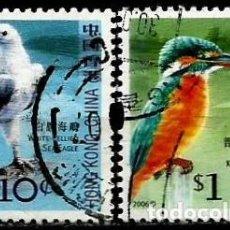 Sellos: HONG KONG (2006) YT: 1301-1304 (AGUILA MARINA Y MARTIN PESCADOR) USADO. Lote 145377242