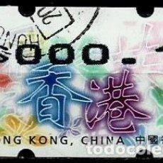 Sellos: HONG KONG (1999/2008) (ATM) (DISEÑO COLORISTA DE GRUPOS DE FLORES) USADO. Lote 145377306