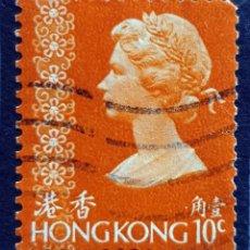 Sellos: HONG-KONG - QUEEN ELIZABETH II - 1973 - 10 C. Lote 146332098