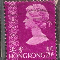 Sellos: HONG-KONG - QUEEN ELIZABETH II - 1973 - 20 C . Lote 146332222