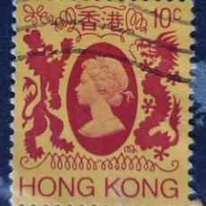 Sellos: HONG-KONG - QUEEN ELIZABETH II - 1985 - 10 C. Lote 146332314