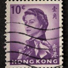 Sellos: SELLO EN USADO DE HONG KONG 10C- ELIZABETH II. Lote 147436396