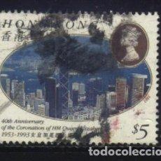 Sellos: S-2581- HONG KONG. Lote 150656566