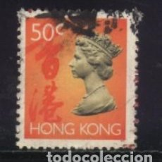 Sellos: S-2582- HONG KONG. Lote 150656646