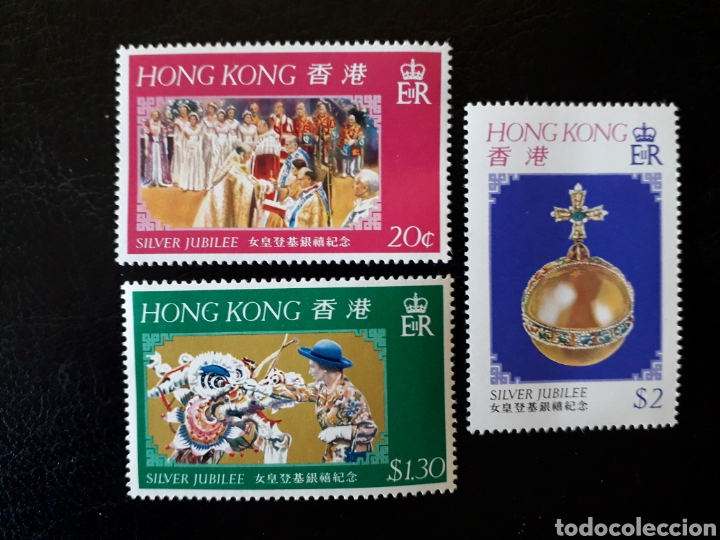 HONG KONG. YVERT 325/7 SERIE COMPLETA NUEVA SIN CHARNELA. REINA ISABEL II DE INGLATERRA (Sellos - Extranjero - Asia - Hong Kong)
