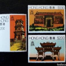 Sellos: HONG KONG. YVERT 354/6 SERIE COMPLETA NUEVA SIN CHARNELA. ARQUITECTURA RURAL. CASAS.. Lote 151065309