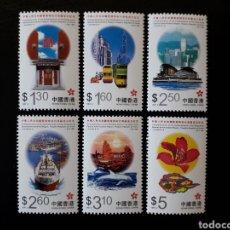 Sellos: HONG KONG CHINA. YVERT 838/43 SERIE COMPLETA NUEVA SIN CHARNELA. REGIÓN ADMINISTRATIVA DE CHINA. Lote 151066670