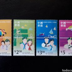 Sellos: HONG KONG CHINA. YVERT 866/9 SERIE COMPLETA NUEVA SIN CHARNELA. SCOUTS.. Lote 151066978