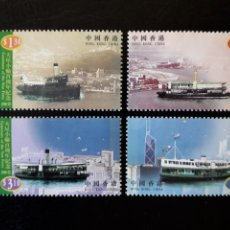 Sellos: HONG KONG CHINA. YVERT 856/9 SERIE COMPLETA NUEVA SIN CHARNELA. BARCOS. FERRYS. Lote 151068329