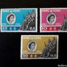 Sellos: HONG KONG. YVERT 191/3 SERIE COMPLETA NUEVA CON CHARNELA. REINA ISABEL II DE INGLATERRA. Lote 151069904
