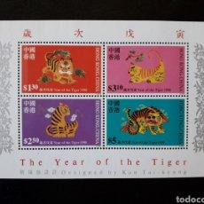 Sellos: HONG KONG CHINA. YVERT HB-56 SERIE COMPLETA NUEVA SIN CHARNELA. AÑO DEL TIGRE. Lote 151070494