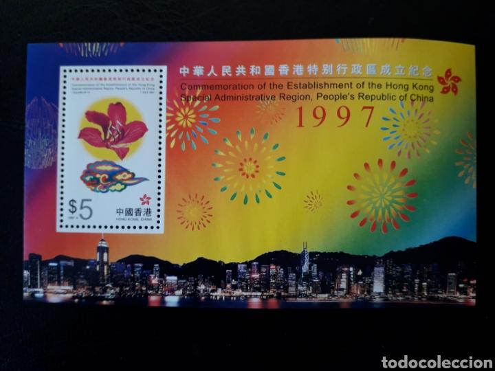 HONG KONG CHINA. YVERT HB-54 SERIE COMPLETA NUEVA SIN CHARNELA. REGIÓN ADMINISTRATIVA DE CHINA (Sellos - Extranjero - Asia - Hong Kong)